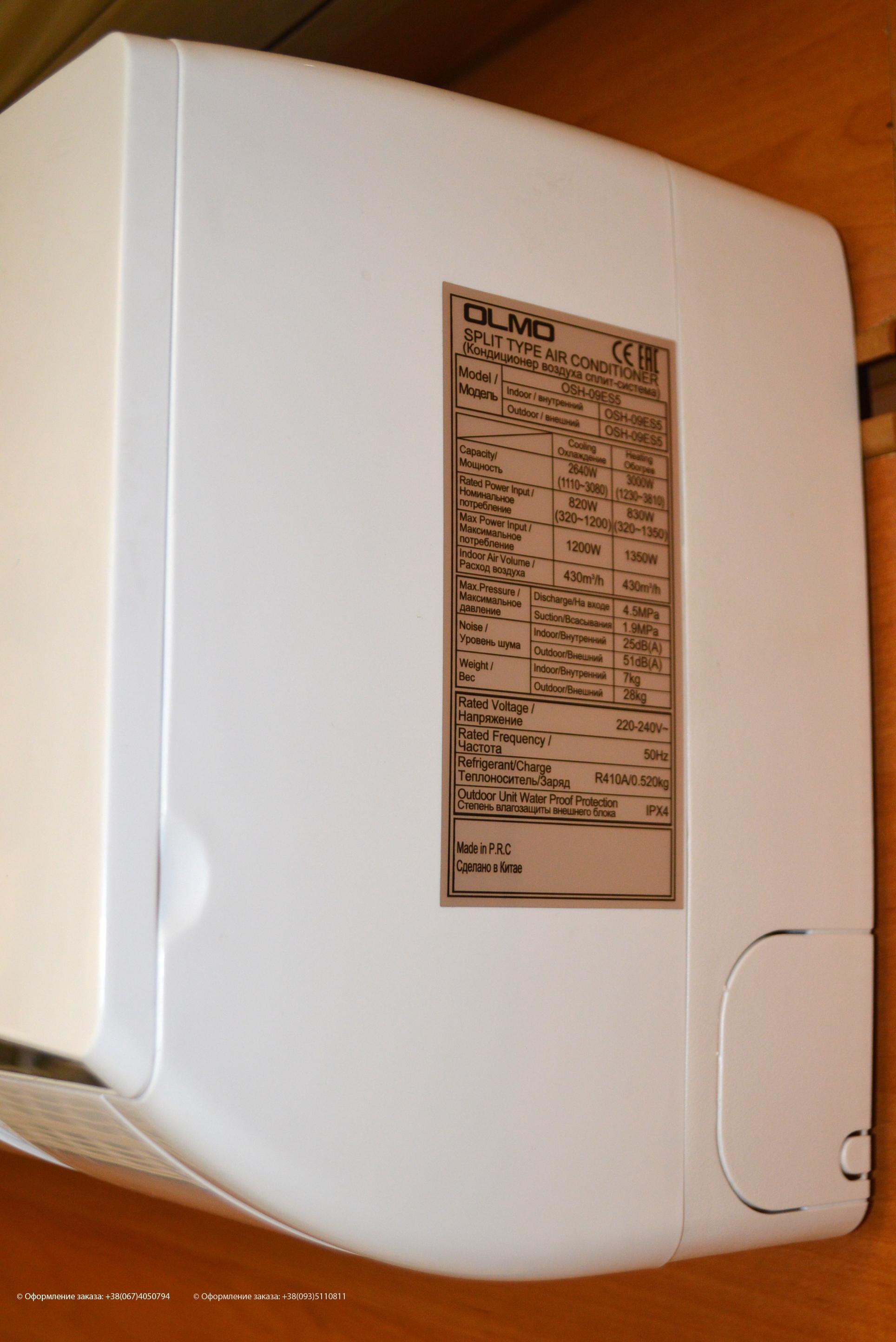 инструкция к кондиционру airwell